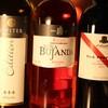 Einladung Zur Weinprobe und Sonderverkauf