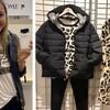 Mode, die nicht nur warm hält - Glück zum Tragen, und das zu starken Winter-Sale-Preisen